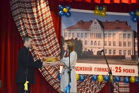 Святкова Академія  приурочена 25-ій річниці відновленої Рогатинської гімназії імені Володимира Великого
