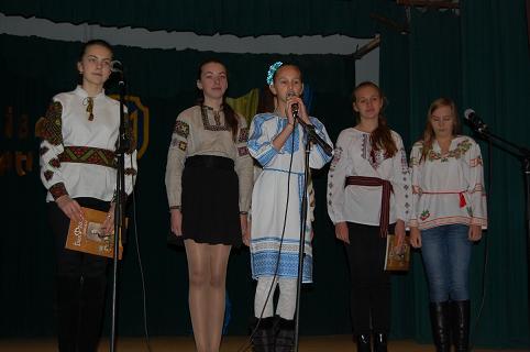 Обласний конкурс поезії, присвячений 160 річниці від дня народження Івана Яковича Франка