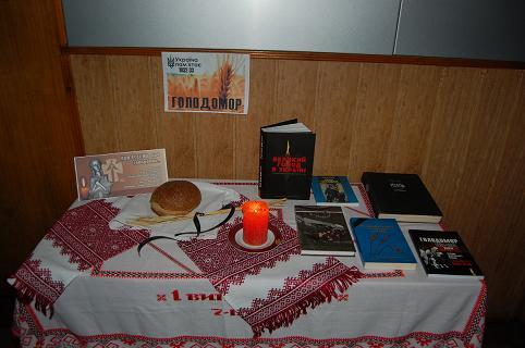 26 листопада день вшанування пам'яті жертв голодоморів