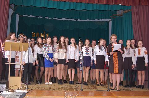 Школа шляхетних українок
