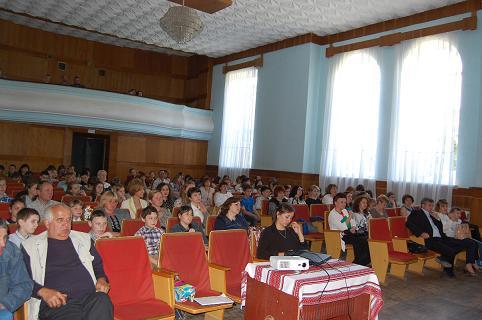 17 загальногімназійна конференція