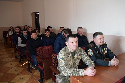 Проводи до лав Збройних Сил України