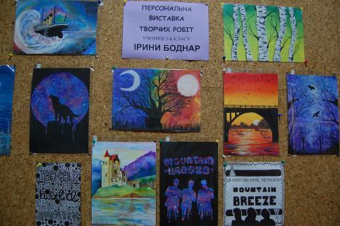 Персональна виставка Ірини Боднар
