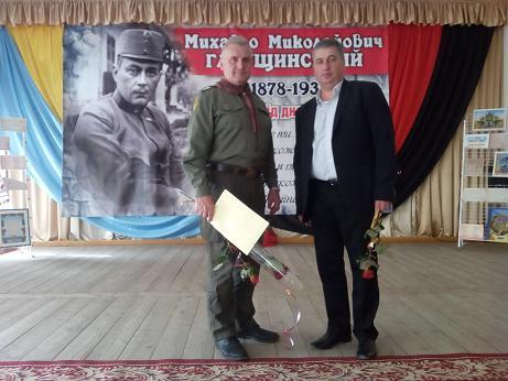 Науково–практична конференція до 140-річчя з дня народження Михайла Галущинського