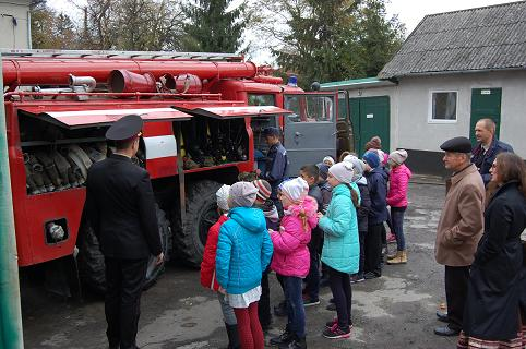 Екскурсія в пожежну частину