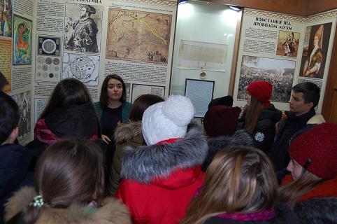 Відвідування музею