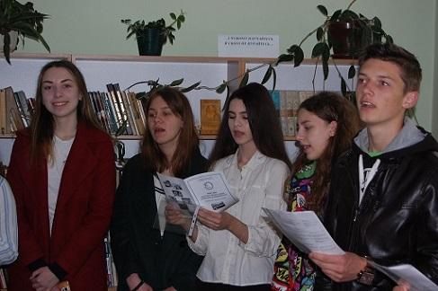 XI форум лідерів учнівського самоврядування