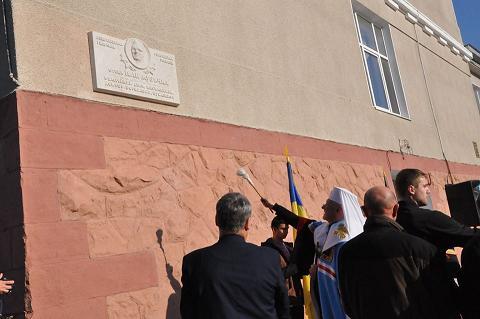 Святкування 110-річчя Рогатинської гімназії