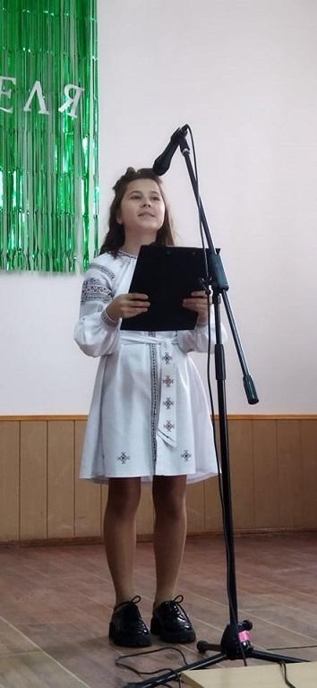 Свято вчителя
