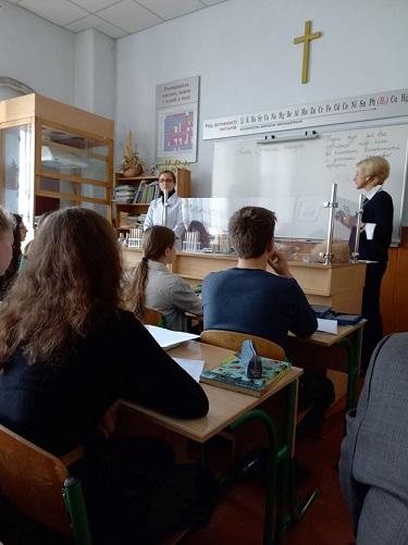 Урок біології та хімії